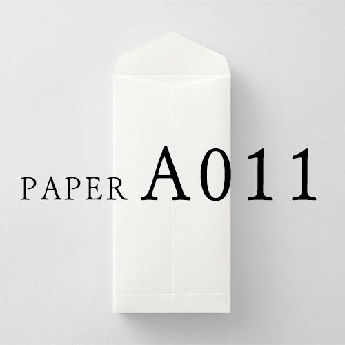 A011 封筒(縦型)