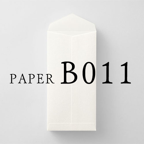 B011 封筒(縦型)