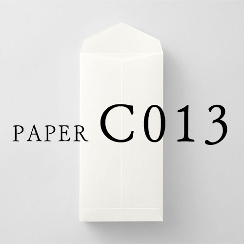 C013 封筒(縦型)