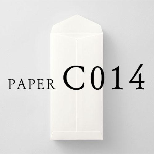 C014 封筒(縦型)